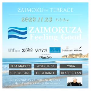 11月23日(月・祝日 )「ZAIMOKUZA FEELING GOOD」材木座テラスにて開催
